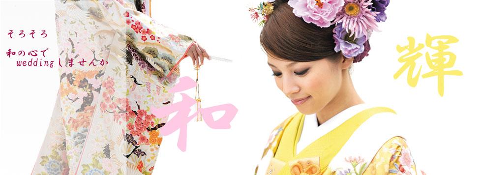 (有)茶新貸衣装店オンラインストア貸衣装Dolceドルチェイ白地に梅と桜が咲き誇り緑の松と枝ぶりがコントラストを与える京都西陣織花嫁打掛姿のメージお写真